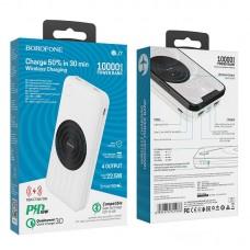 Power Bank Borofone BJ7 Prospect 10000mAh с беспроводной зарядкой - White