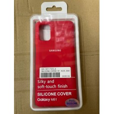 Чехол Silicone Cover для Samsung S20 FE / S20 lite - Красный