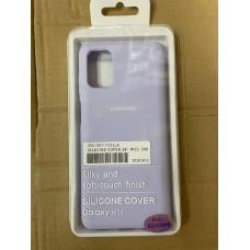Чехол Silicone Cover для Samsung A30/A20 - Ярко Голубой