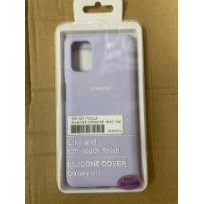 Чехол Silicone Cover для Samsung S8+ - Ярко Голубой