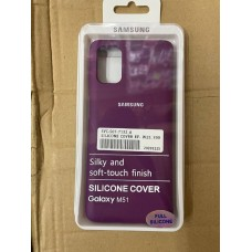 Чехол Silicone Cover для Samsung S20 ultra- Фиолетовый