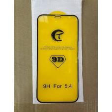 Защитное стекло 9D для Iphone 12 mini
