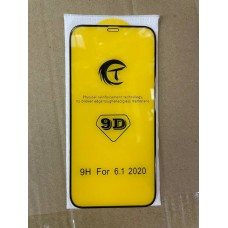 Защитное стекло 9D для Iphone 12/12 Pro