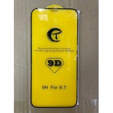 Защитное стекло 9D для Iphone 12 Pro Max