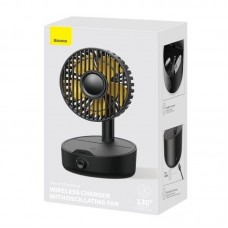 Вентилятор Baseus Hermit desktop wireless charger with oscillating fan(EU) Black (Wireless Charging Quick Charger 12V/2A (EU) + USB For type-C 3A 1m) (WXYZ-B01) - Black