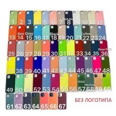 Чехол Silicone Case (БЕЗ ЛОГОТИПА) для Iphone 12 Mini- 40