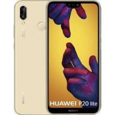 Защитное стекло Full Glue для Huawei P20 LITE 2018 - Black