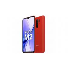 Защитное стекло Full Glue для Xiaomi POCO M2 - Black