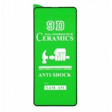 """Защитное стекло керамика """"Ceramics"""" для Samsung A51"""