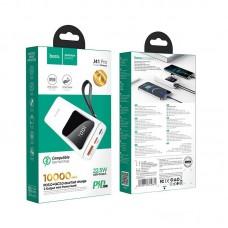 Power Bank hoco J41 Pro 10000mAh - White