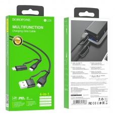 Кабель Borofone BU28 4-in-1 multi-energy Type-C/USB - Type-C/Lightning 3A 1.2 м - Black