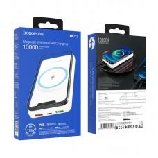 Power Bank Borofone BJ12 10000mAh Magnetic Wireless - White