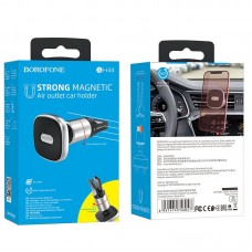 Автомобильный держатель Borofone BH44 Smart air outlet