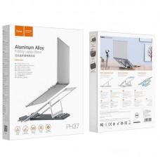 Настольный держатель для ноутбука hoco PH37 Excellent - Silver