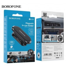 Автомобильный держатель Borofone BH29 Graceful 4.7- 6.5 - Black