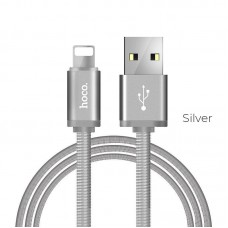Кабель hoco U5 Full-Metal lightning - Silver