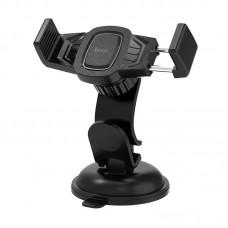 Автодержатель для телефона hoco CA40 Refined - Черный