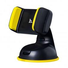 Автодержатель для телефона hoco CA5 Suction - Желтый