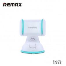 Держатель для телефона Remax RM-C06 - Синий