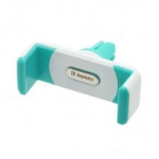 Держатель для телефона RemaxRM-C01 - Синий