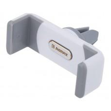 Держатель для телефона RemaxRM-C01 - Белый