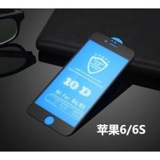 Защитное стекло 10D для Iphone 6/6S - Черное