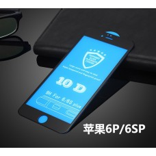 Защитное стекло 10D для Iphone 6/6S Plus - Черное