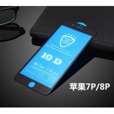Защитное стекло 10D для Iphone 7/8 Plus - Черное