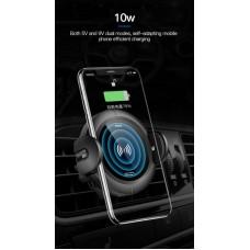 Автомобильный держатель TOTU Star Lord series wireless charge car mount (CACW-027) - Черный