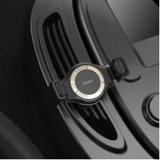 "Автодержатель hoco Car holder ""S1 Lite"" roller clamp air outlet mount - Gold"
