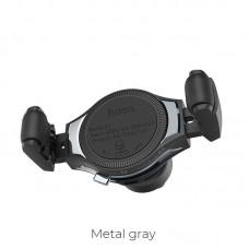 Автодержатель hoco Car wireless charger «S1» roller clamp air outlet - Metal Grey