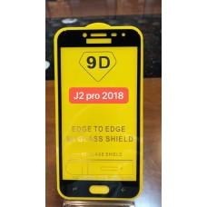 """Защитное стекло """"Full Glue"""" для Samsung J250 (J2 PRO / J2 2018) - Черный (тех.пак)"""