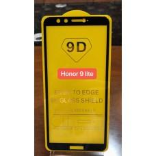 """Защитное стекло """"Full Glue"""" Huawei Honor 9 Lite - Черный (тех.пак)"""