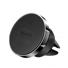Держатель Baseus Small ears series Air Outlet Magnetic bracket (Genuirte Leather type) (SUER-E01) - Чёрный