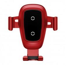 Автодержатель с беспроводной зарядкой Baseus Metal Wireless Charger Gravity CarMount (WXYL-B09) - Красный