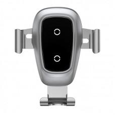 Автодержатель с беспроводной зарядкой Baseus Metal Wireless Charger Gravity CarMount (WXYL-B0S) - Серебристый