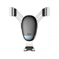 Автомобильный держатель BaseusMini gravity holder (SUYL-G0S) - Серебристый