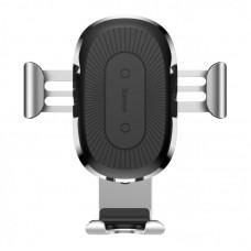 Беспроводное зарядное устройство автодержатель Baseus Wireless Charger Gravity Car Mount (WXYL-0S) - Серебристый