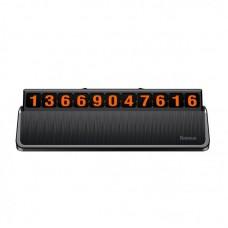 Парковочный номер Baseus hermit Temporary Parking Number Card (ACNUM-A0G) - Серый