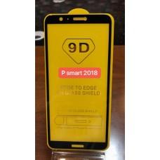 """Защитное стекло """"Full Glue"""" Huawei P Smart 2018- Черный (тех.пак)"""
