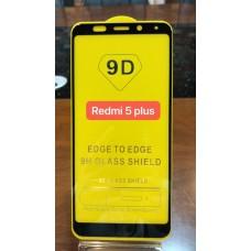 """Защитное стекло """"Full Glue"""" Xiaomi Redmi 5 Plus - Черный (тех.пак)"""