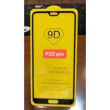 """Защитное стекло """"Full Glue"""" Huawei P 20 Pro - Черный (тех.пак)"""