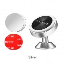 Автодержатель Borofone BH5 Platinum metal magnetic - Серебристый