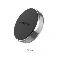 Автомобильный держатель Borofone In-car holder BH7 Plane - Silver