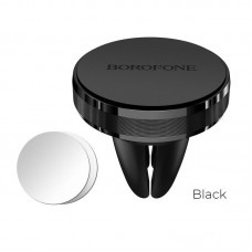 Автомобильный держатель Borofone In-car holder BH8 Air - Black