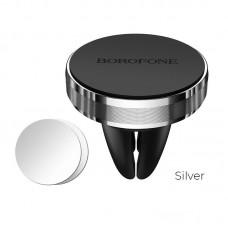 Автомобильный держатель Borofone In-car holder BH8 Air - Silver