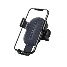 Автомобильный держатель Borofone In-car holder BH11 gravity - Black