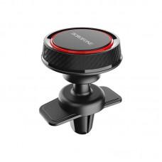 Автомобильный держатель Borofone In-car holder BH12 Journey series - Black
