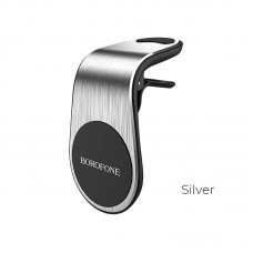 Автомобильный держатель Borofone In-car holder BH10 magnetic - Silver