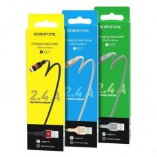 Кабель Borofone Cable USB to Micro-USB BX21 Outstanding - Gold